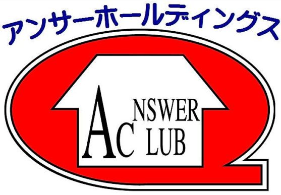 oneanswer